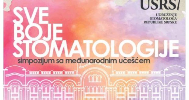 """Simpozijum """"Sve boje stomatologije"""" – Banja Luka, 14. decembar"""